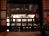 京都で感じる 、