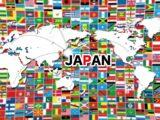 宝塚・国際交流フェスタ