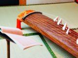 第19回宝塚市学校園邦楽の集いを開催します。