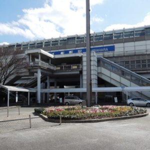 柴原阪大前駅
