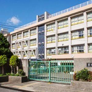 刀根山小学校